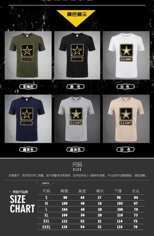 U S ARMY FASHION DALLAS STAR TACTICAL MILITARY T SHIRT SHORT SLEEVE COTTON Tactical hunting vest